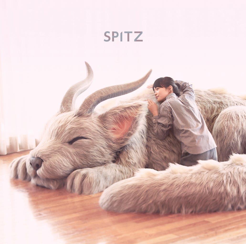 SPITZ (스피츠) - [SAMENAI]