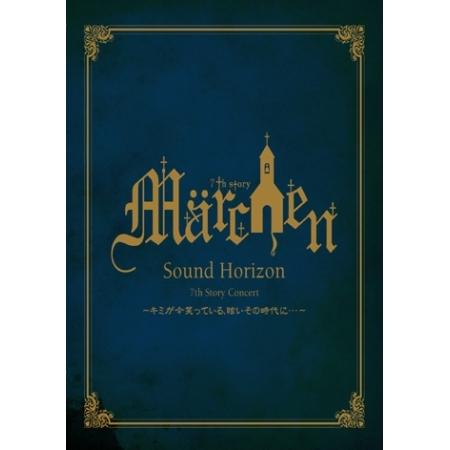"SOUND HORIZON - 7TH STORY CONCERT ""MARCHEN"" (1 DISC)"