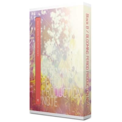 블락비 (BLOCK B) - BLOOMING PERIOD PRODUCTION NOTE [2 DISC + 포토북 68p]