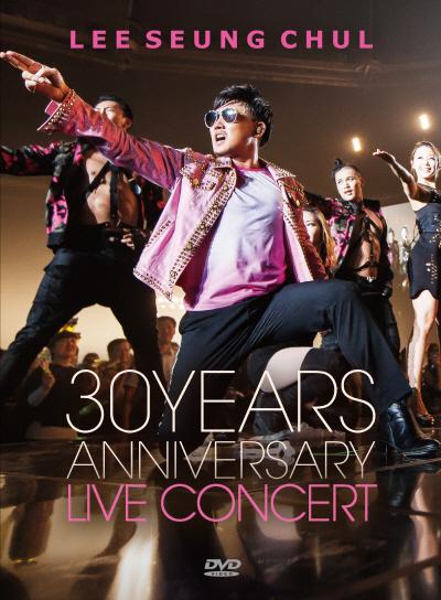 이승철 - [30Years Anniversary  Live Concert DVD]