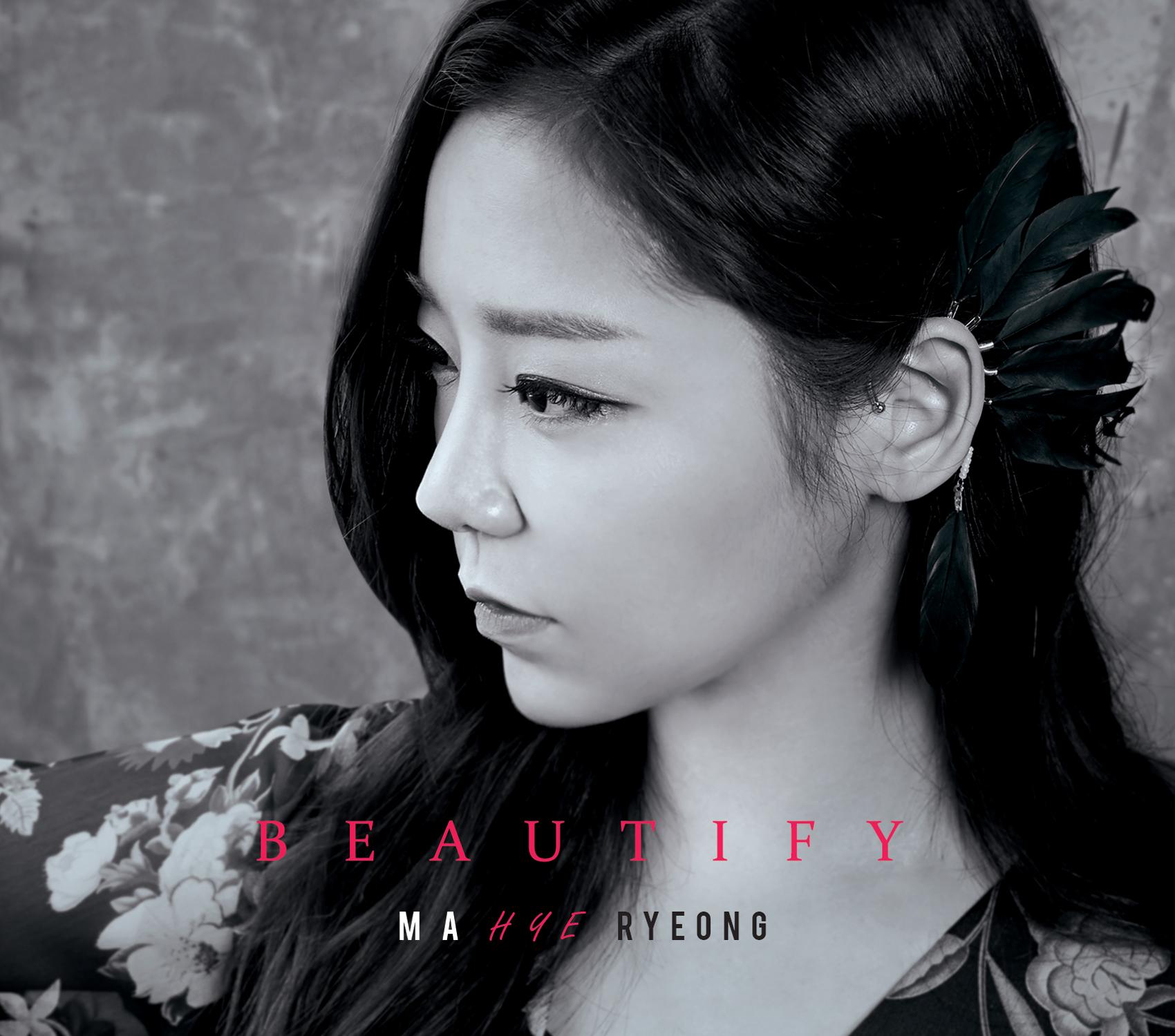마혜령 - BEAUTIFY (미니앨범)