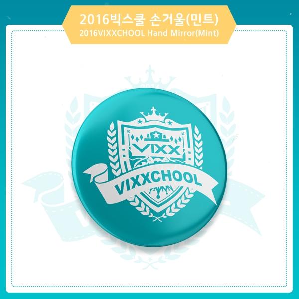 빅스 (VIXX) - 2016 빅스쿨 손거울 (민트)