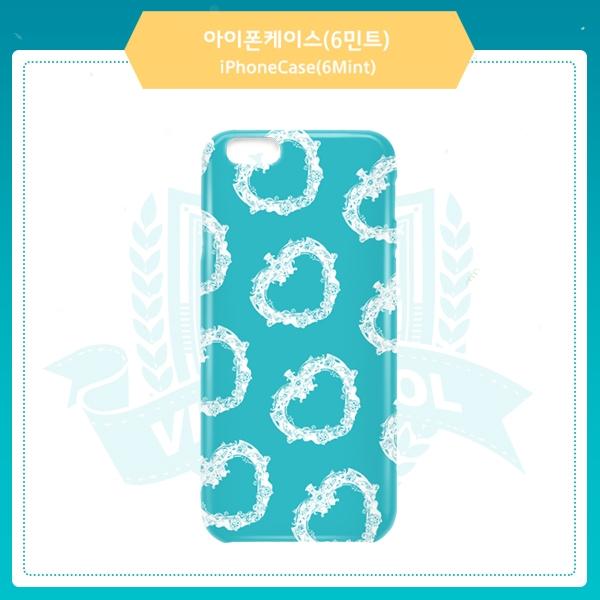 빅스 (VIXX) - 아이폰 케이스 (6 민트)
