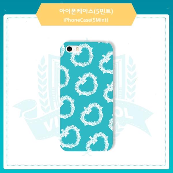 빅스 (VIXX) - 아이폰 케이스 (5 민트)