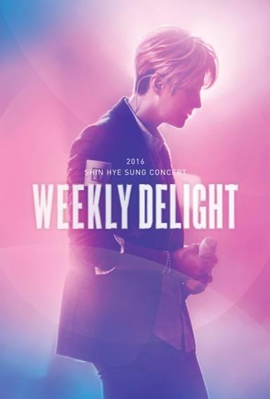 신혜성 / 2016 SHIN HYE SUNG CONCERTWEEKLY DELIGHT DVD