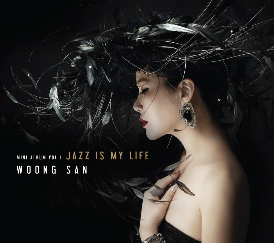 웅산 - JAZZ IS MY LIFE (데뷔20주년 기념 미니앨범 VOL.1)