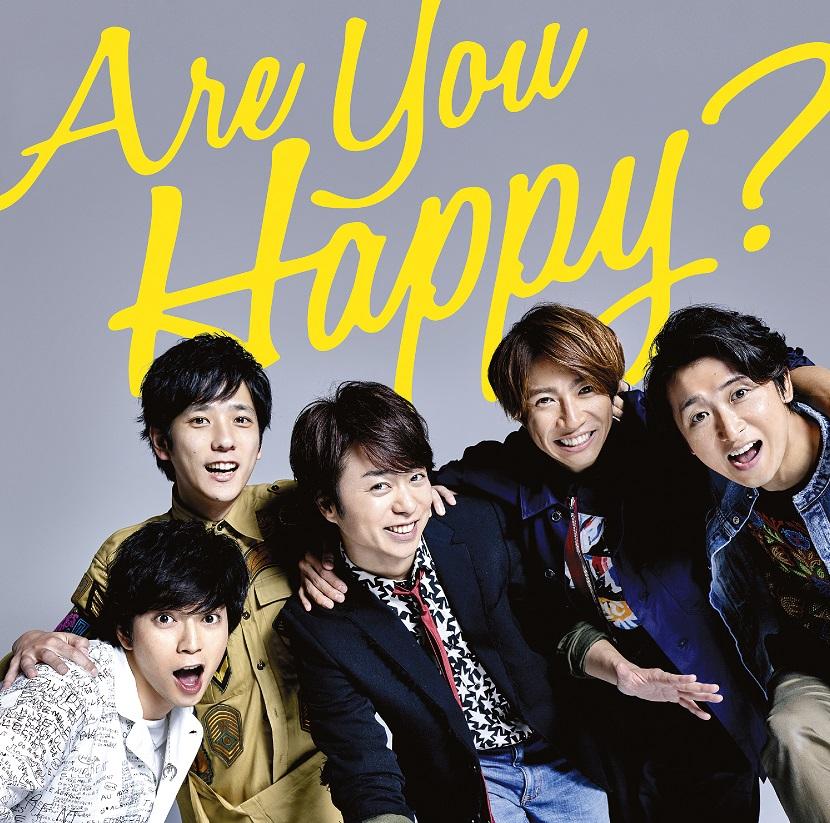 ARASHI(아라시) - ARE YOU HAPPY? [CD+DVD]
