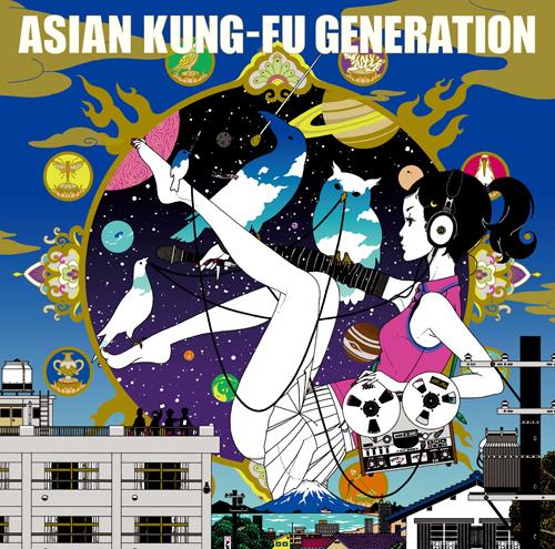 ASIAN KUNG-FU GENERATION (아시안 쿵푸 제너레이션) - Sol-fa (ソルファ)
