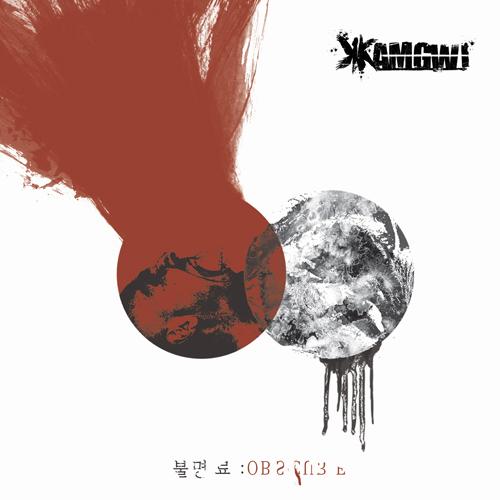 깜귀 (KKAMGWI) - OBSCURE