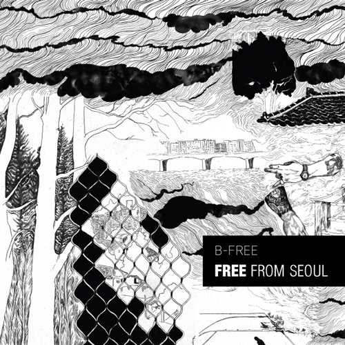 비프리 (B-Free) -  [Free From Seoul Deluxe Version]