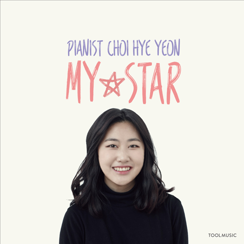 최혜연 - My Star