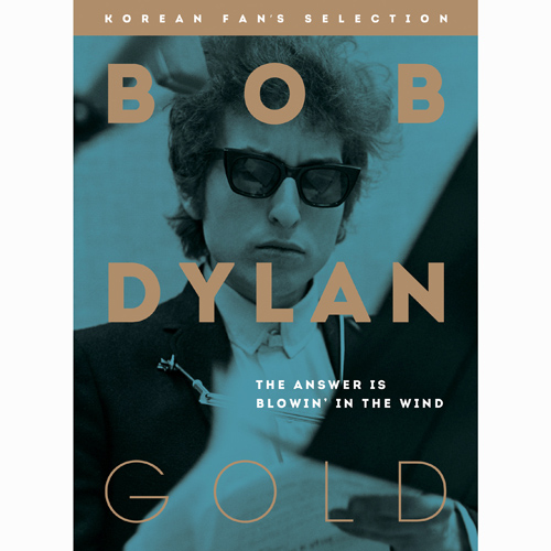 Bob Dylan (밥 딜런) - Bob Dylan Gold: The Answer Is Blowin' in the Wind (Korean Fan's Selection)
