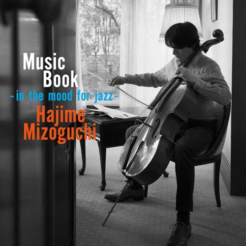 Hajime Mizoguchi (미조구치 하지메) - Music Book