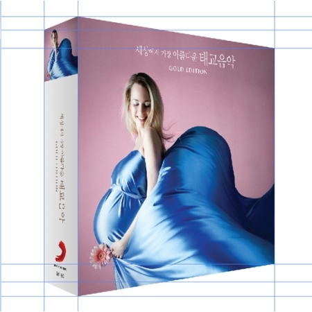 세상에서 가장 아름다운 태교음악 Gold Edition [The Most Beautiful Melodies For Prenatal Care] [3CD]