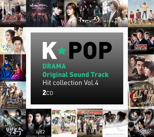 K-POP DRAMA OST Hit Collection Vol.4 (2CD)