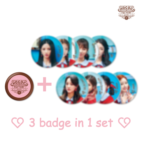 구구단 - Act.3 Chococo factory [랜덤 캔뱃지 캡슐 / RANDOM CAN BADGE CAPSULE]
