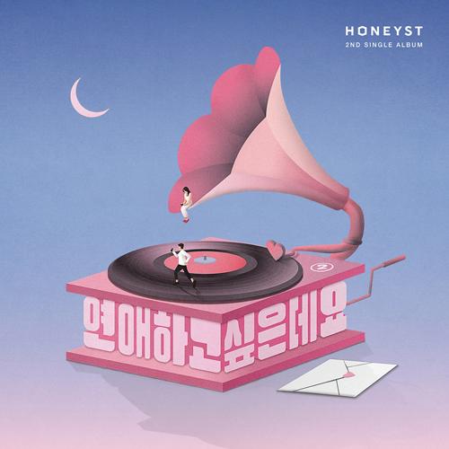 HONEYST (허니스트) - 싱글 2집 [연애하고싶은데요]