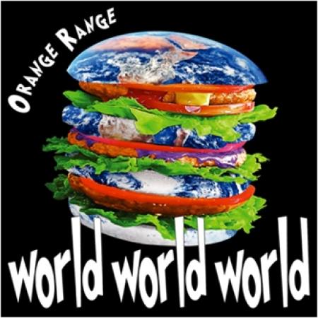 ORANGE RANGE (오렌지 레인지) - WORLD WORLD WORLD (월드 월드 월드)