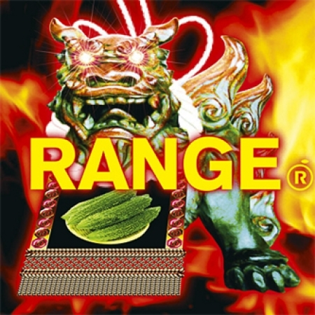 ORANGE RANGE (오렌지 레인지) - RANGE : BEST