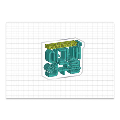 GOT7(갓세븐) - LOGO BADGE(로고 뱃지)[GOT7 ♥ I GOT7 4TH FANMEETING]