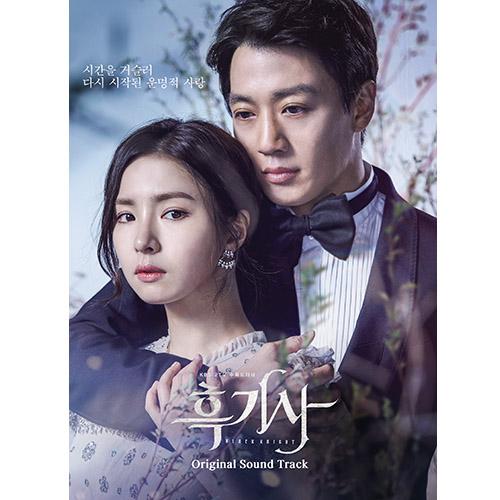흑기사 O.S.T - KBS 2TV 수목드라마 (2CD)