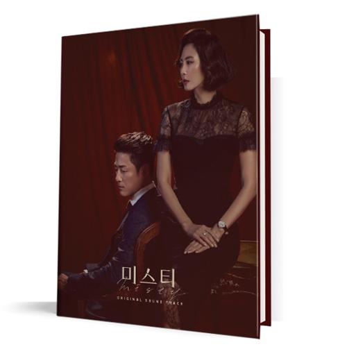 미스티 - O.S.T. (JTBC 드라마)