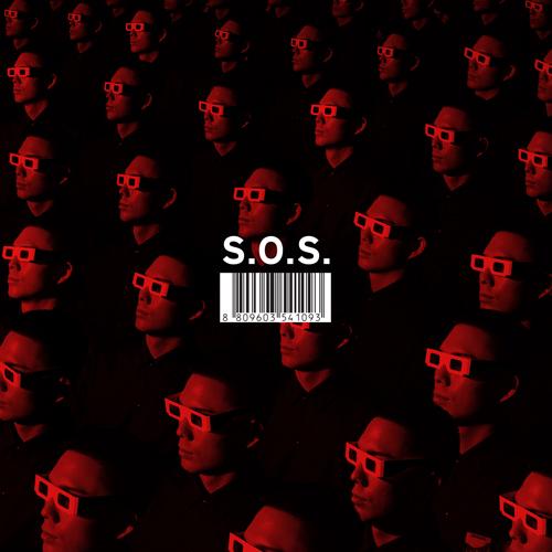 윤비(YunB) - 1집 [S.O.S.]