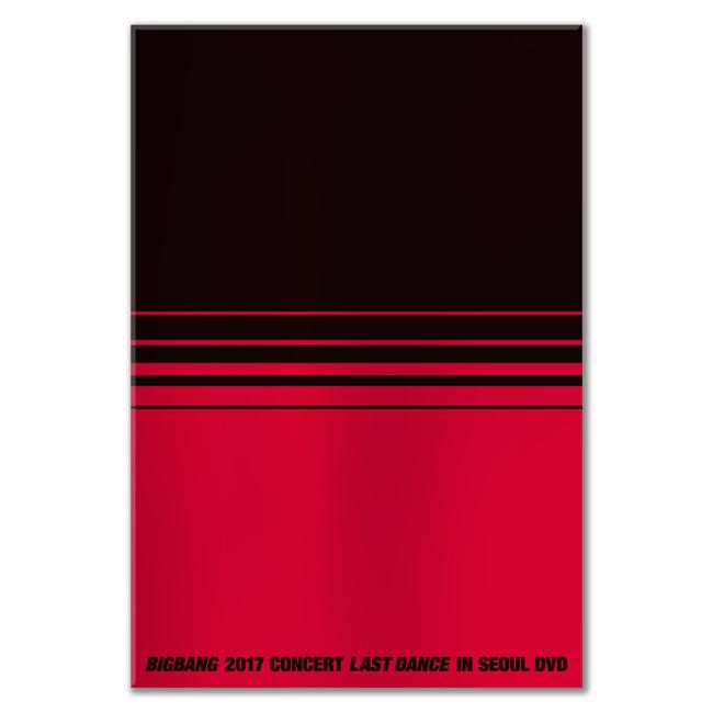 BIGBANG (빅뱅) - 2017 CONCERT LAST DANCE IN SEOUL DVD [반품불가]