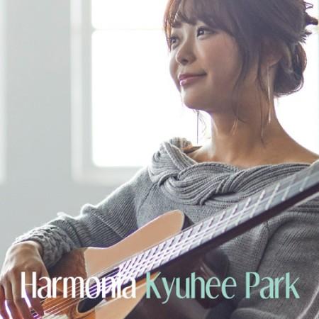 박규희 - [HARMONIA]