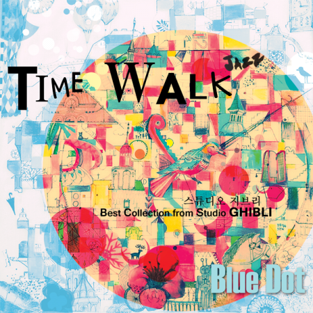 Blue Dot (블루 닷) - Time Walk (Best Collection from Studio Ghibli)