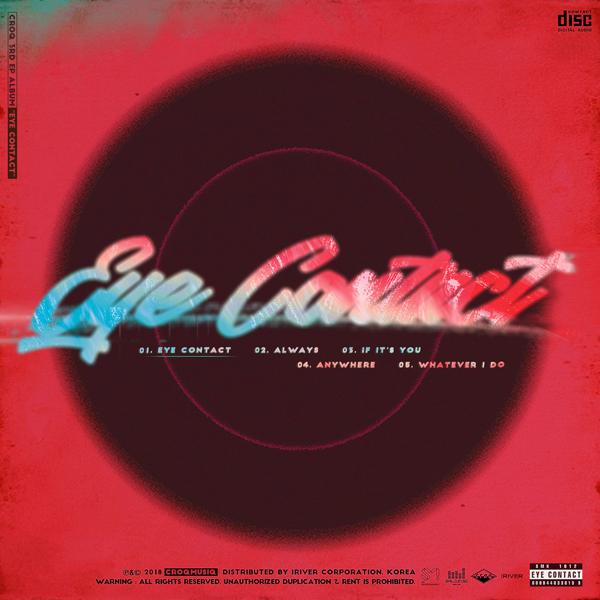 크록(CROQ) - Eye Contact (EP앨범)