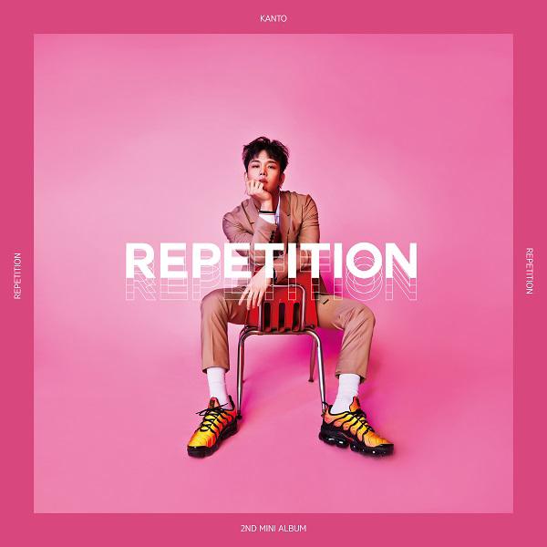 칸토 - EP [REPETITION]