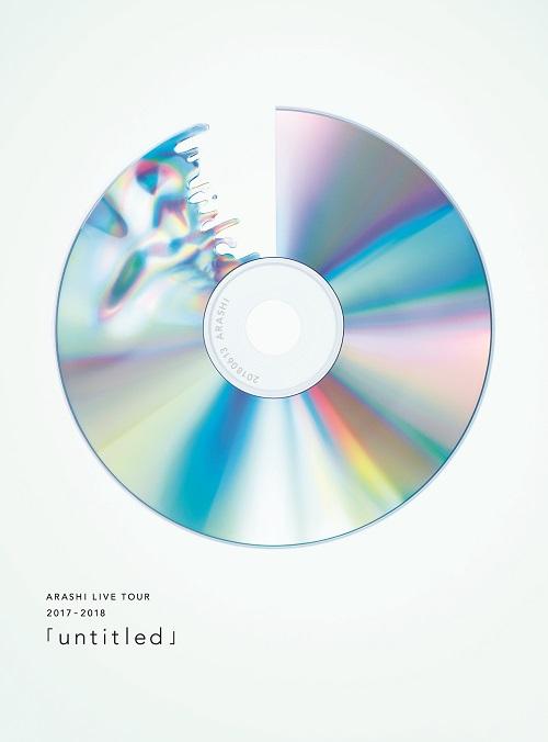 아라시 (ARASHI) - ARASHI LIVE TOUR 2017-2018 「untitled」초회한정반