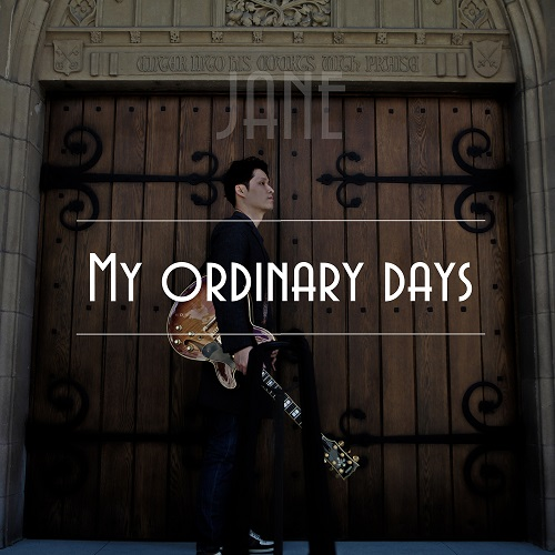 재인 (JANE) - 2집 [My Ordinary Days]