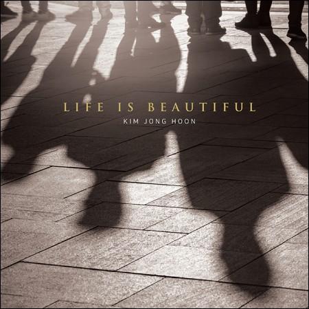 김종훈 - LIFE IS BEAUTIFUL (2ND 싱글앨범)