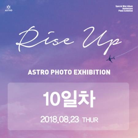 아스트로 (ASTRO) - EXHIBITION [Rise Up - 8월 23일]