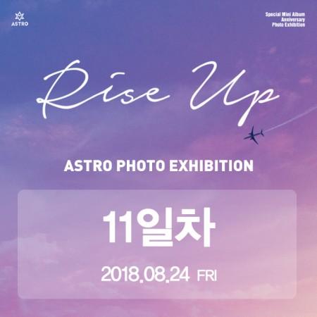아스트로 (ASTRO) - EXHIBITION [Rise Up - 8월 24일]
