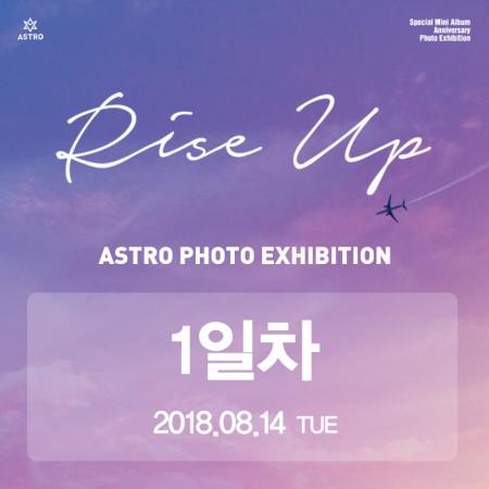 아스트로 (ASTRO) - EXHIBITION [Rise Up - 8월 14일]