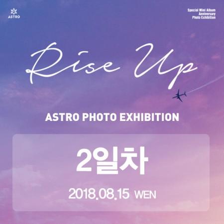 아스트로 (ASTRO) - EXHIBITION [Rise Up - 8월 15일]