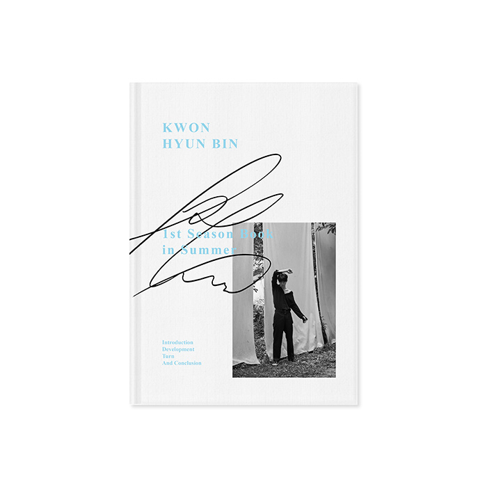 KWON HYUN BIN - 1st SEASON BOOK in SUMMER (권현빈 화보집)