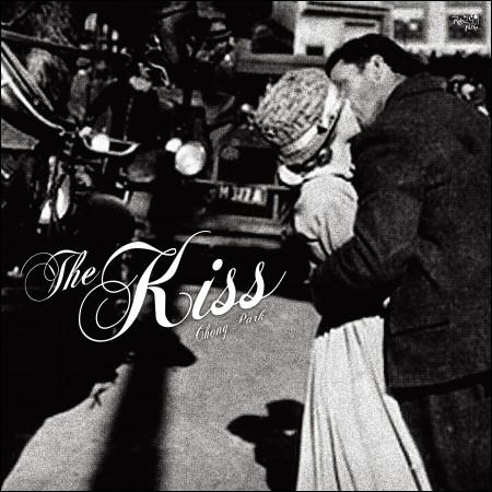 박종훈 - [The Kiss]