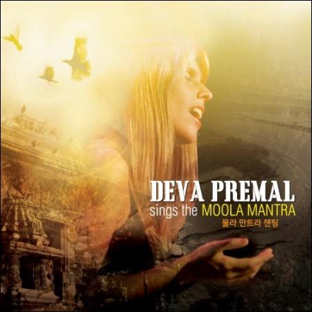 DEVA PREMAL(데바 프레말) - [SINGS THE MOOLA MANTRA(물라 만트라 챈팅)]