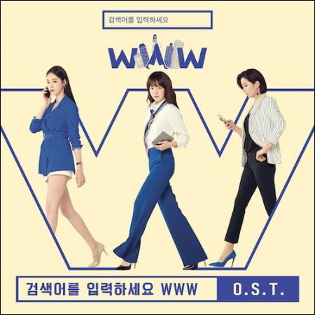 검색어를 입력하세요 WWW - O.S.T. (tvN 수목 드라마)
