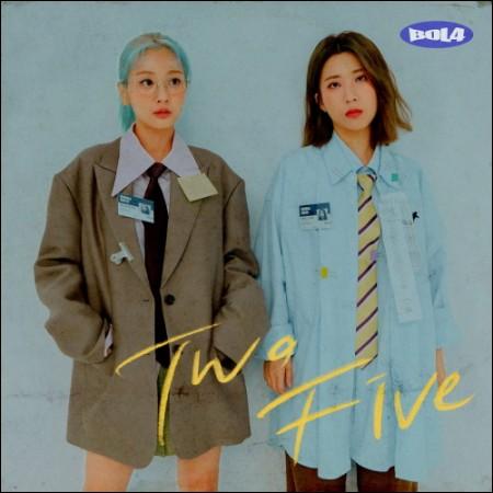 볼빨간사춘기 - [TWO FIVE] (미니앨범)