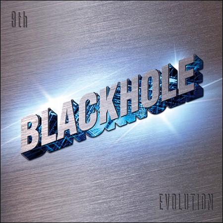 블랙홀(BLACKHOLE) - 정규 9집 [EVOLUTION]