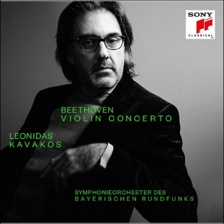 BEETHOVEN - VIOLIN CONCERTO OP.61, STRING SEPTET OP.20 [2CD]