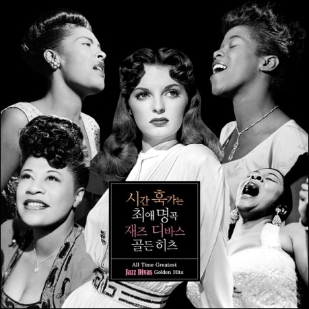ALL TIME GREATEST JAZZ DIVAS GOLDEN HITS [2CD]