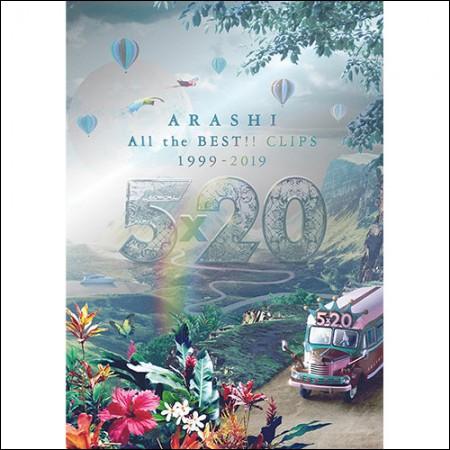 ARASHI(아라시) - 5×20 All the BEST!! CLIPS 1999-2019 (초회한정반)