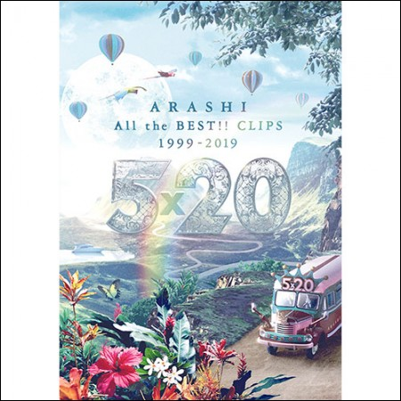 ARASHI(아라시) - 5×20 All the BEST!! CLIPS 1999-2019 (통상반)