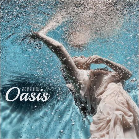 스토리셀러(STORYSELLER) - OASIS(EP)
